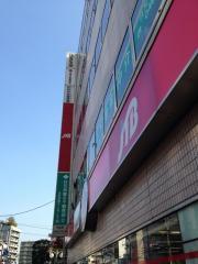JTB首都圏 川口支店