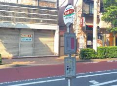 「梅島駅入口」バス停留所