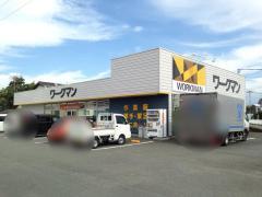 ワークマン富士松岡店