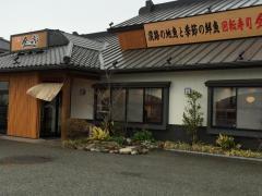 金太郎東浦店