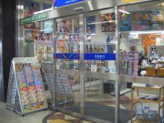 日本旅行 TiS倉敷支店