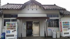 越中三郷駅