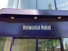平和台ホテルファイブ