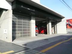 京都市伏見消防署