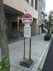 「県民会館前」バス停留所
