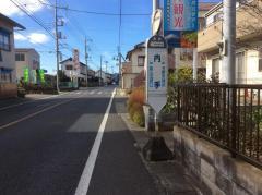 「内手」バス停留所