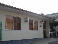 連島郵便局