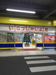 でんきち熊谷本店