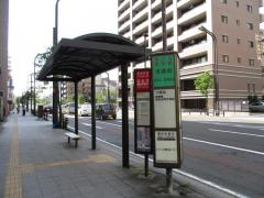 「北仙台」バス停留所