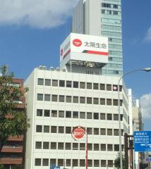 太陽生命保険株式会社 静岡支社