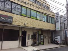 三木証券株式会社 金沢文庫支店