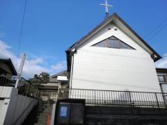 大山田キリスト教会