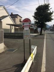 「緑町四丁目」バス停留所