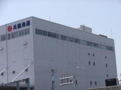 兵機海運株式会社