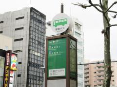 「東京ドームシティ」バス停留所