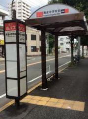 「黄金中学校前」バス停留所
