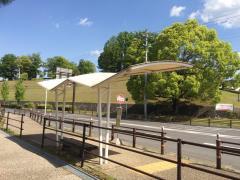「鞍ケ池公園前」バス停留所