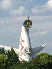万博公園・太陽の塔