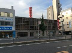 日新信用金庫本山支店_建物全景