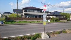 「天神橋」バス停留所