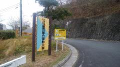 江田島市総合運動公園グラウンド
