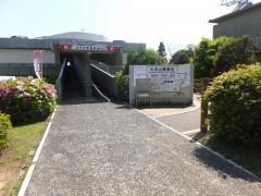 瀬戸内海国立公園火の山公園
