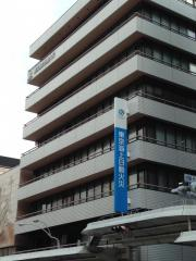 東京海上日動火災保険株式会社 京都中央支社