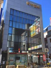 野村證券株式会社 西宮支店