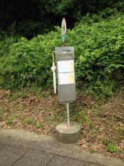 「上川谷」バス停留所
