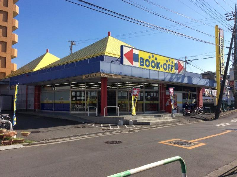 BOOKOFF 浦和南元宿店