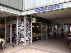 スターバックスコーヒー桜木町駅前店