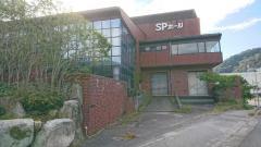 瀬戸川SPホール