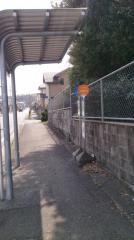 「正和台北」バス停留所