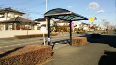 「福島」バス停留所