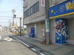 「六軒駅」バス停留所