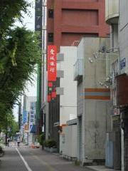 愛媛銀行岡山支店