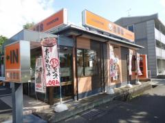 吉野家175号線滝野社IC店