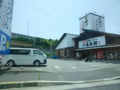 丸亀製麺高砂北店