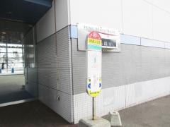 「レースイリゾート前」バス停留所