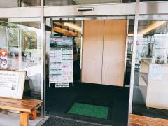 宮崎国際ゴルフ倶楽部