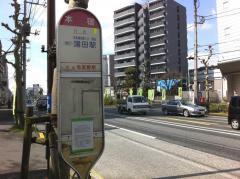 「本宿」バス停留所