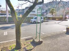 「来の宮駅」バス停留所