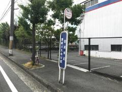 「国道田近」バス停留所