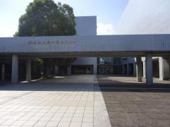 群馬県生涯学習センター