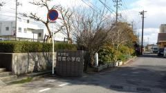啓成小学校