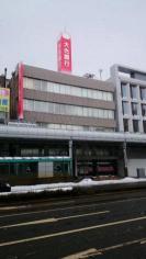 株式会社大光銀行
