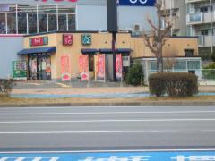 なか卯長田三番町店