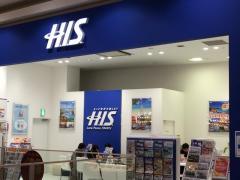 H.I.S. イオンモールむさし村山営業所