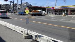「星久喜坂下」バス停留所