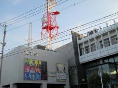 鹿児島テレビ放送